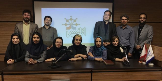 27th commitment of board of directors
