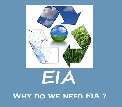 ارزیابی محیط زیست